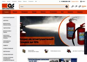 Starter-nsk.ru thumbnail