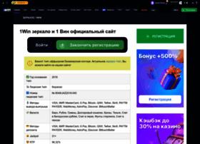Startmaster.ru thumbnail