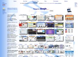 Startova-stranica.eu thumbnail