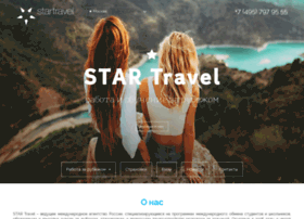 Startravel.ru thumbnail