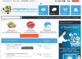 Startupforum.ru thumbnail