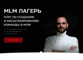 Startupmlm.ru thumbnail