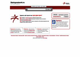 Startupnetwork.ru thumbnail