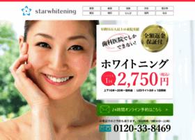 Starwhitening.info thumbnail