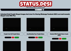 Status.desi thumbnail