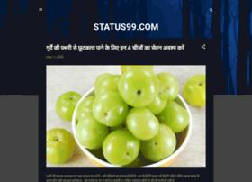 Status99.com thumbnail