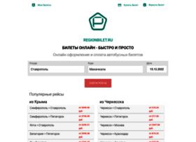 Stavbilet26.ru thumbnail