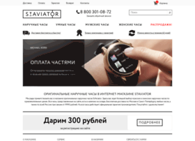 Staviator.ru thumbnail