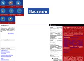 Stavkas.ru thumbnail
