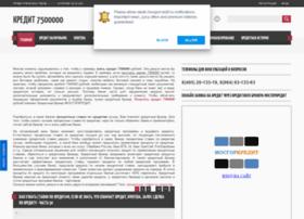 Stavki.mosgorcredit.ru thumbnail