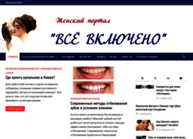 Stavkosmetika.ru thumbnail