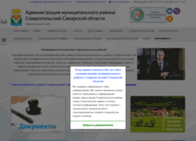 Stavradm.ru thumbnail