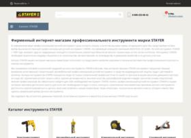 Stayer-instrument.ru thumbnail