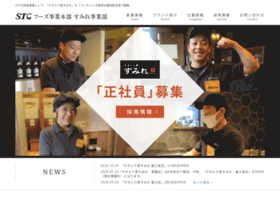 Stc-smilelabo.co.jp thumbnail