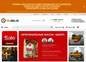 Std-shell.ru thumbnail