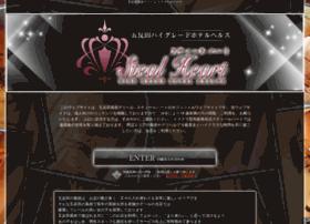 Stealheart.jp thumbnail
