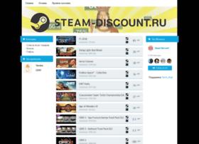 Steam-discount.ru thumbnail