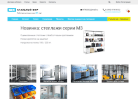 Steel-world.ru thumbnail