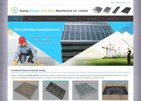 Steelbargrating.org thumbnail