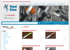 Steelclaw.ru thumbnail