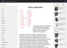 Steeldroid.ru thumbnail