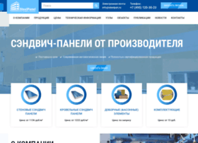 Steelpan.ru thumbnail