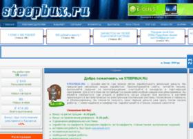 Steepbux.ru thumbnail