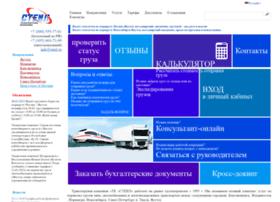 Steil.ru thumbnail
