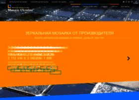Steklo-mozaika.com.ua thumbnail