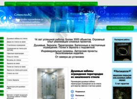 Stekloas.ru thumbnail