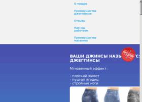 Stend-tnvd.ru thumbnail