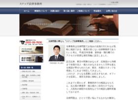 Step-law.jp thumbnail