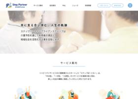 Step-partner.jp thumbnail
