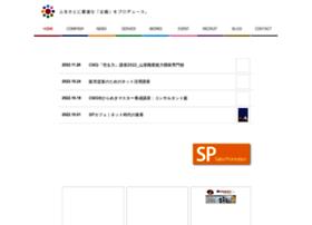 Step-up.co.jp thumbnail