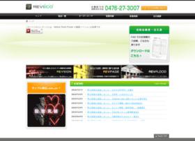 Stepforward.co.jp thumbnail