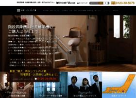 Steplift.jp thumbnail
