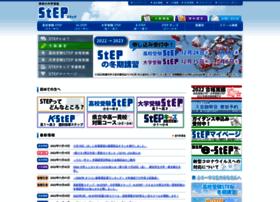 Stepnet.co.jp thumbnail