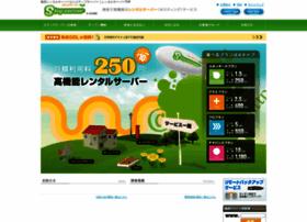 Stepserver.jp thumbnail