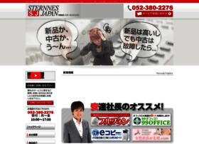 Sternnes.jp thumbnail
