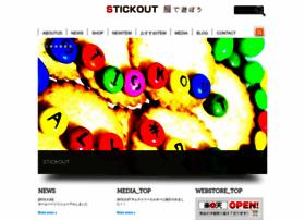Stickout.co.jp thumbnail