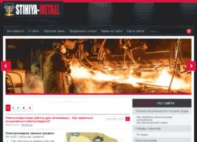 Stihiya-metall.ru thumbnail