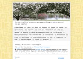 Stihovpolet.ru thumbnail