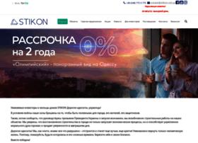 Stikon.od.ua thumbnail