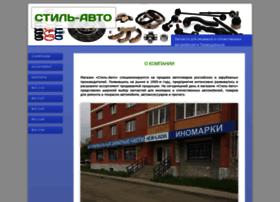 Stil-avto66.ru thumbnail