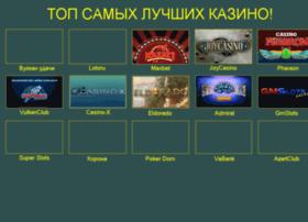 Stilant.ru thumbnail