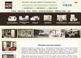 Stilniy-dom.com.ua thumbnail