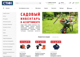Stinmarket.ru thumbnail