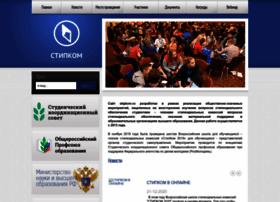 Stipkom.ru thumbnail