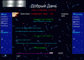 Stixibest.org.ua thumbnail