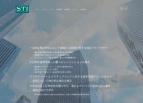 Stjadvisors.co.jp thumbnail